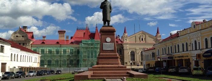 Красная площадь is one of Lieux sauvegardés par Водяной.