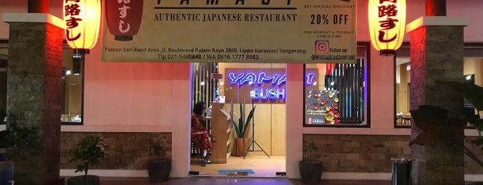Yamaji Sushi is one of Bodetabek Simple Art of Eating.