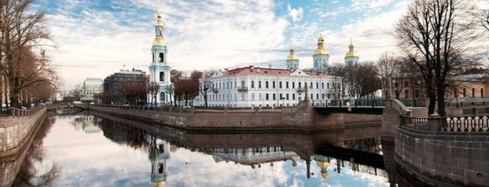 The Seven Bridges Point is one of Заглянуть.