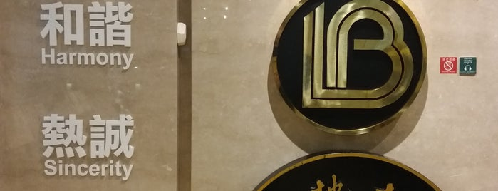 國立台灣博物館土銀展示館 is one of Taiwan2018.