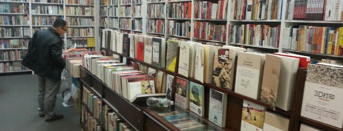 China books & publications 中国风 is one of ny2.