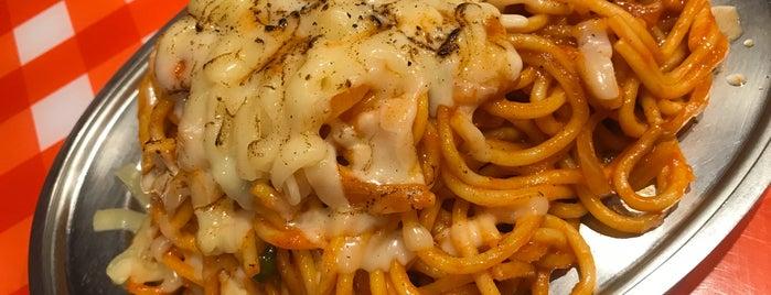 Spaghetti Pancho is one of ナポリタンへの衝動.