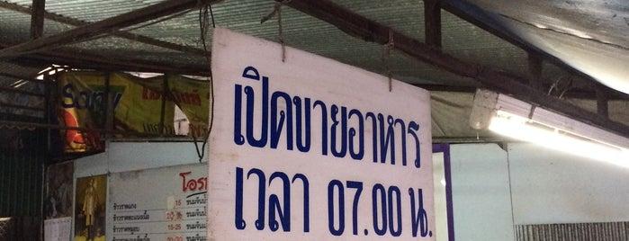 ข้าวแกง โอรสเด็ด is one of Chiang Mai To Do.