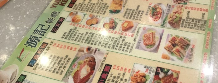 Yuen Kee Restaurant is one of Locais curtidos por Shank.