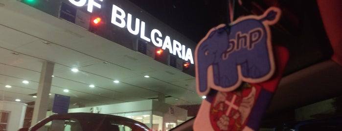 Repuplic Of Bulgaria is one of Erkanさんのお気に入りスポット.