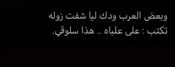 SORS is one of Riyadh.