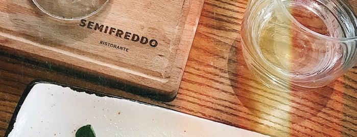 Semifreddo is one of Стоит посетить.