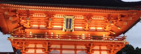 Fushimi Inari Taisha is one of Locais curtidos por Eric.