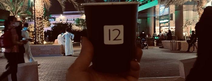 12 Cups is one of Riyadh.