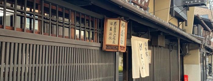 丸太町かわみち屋 is one of 河道屋・かわみちや.