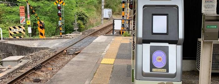 Shiromaru Station is one of JR 미나미간토지방역 (JR 南関東地方の駅).