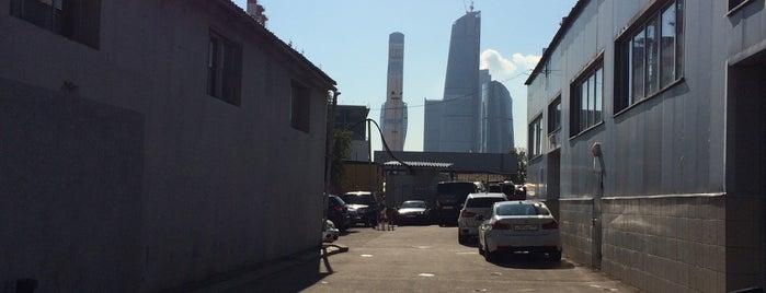 Сервисный центр BMW Max Drive is one of Ы.