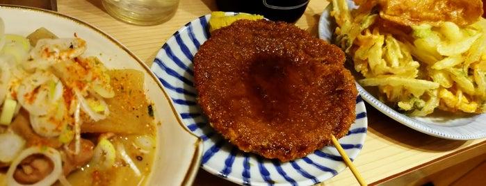 立呑み晩杯屋 渋谷道玄坂店 is one of Posti che sono piaciuti a まるめん@下級底辺SOCIO.