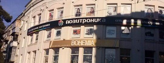 Колизей is one of Novorossiysk.