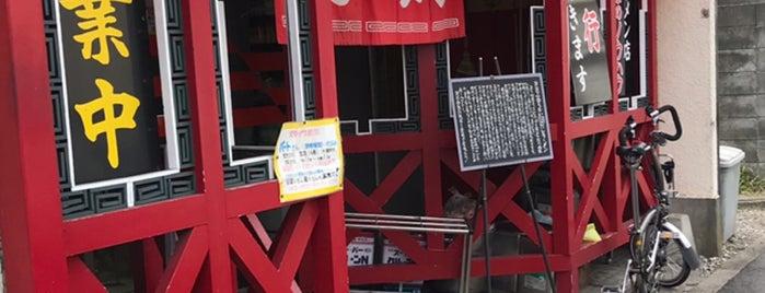 福実 志茂店 is one of モリチャンさんのお気に入りスポット.