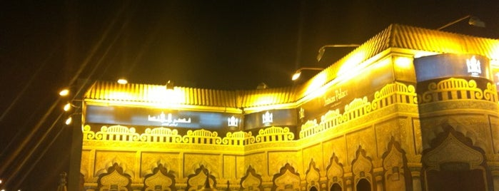 Indian Palace is one of Riyadh Restaurants.