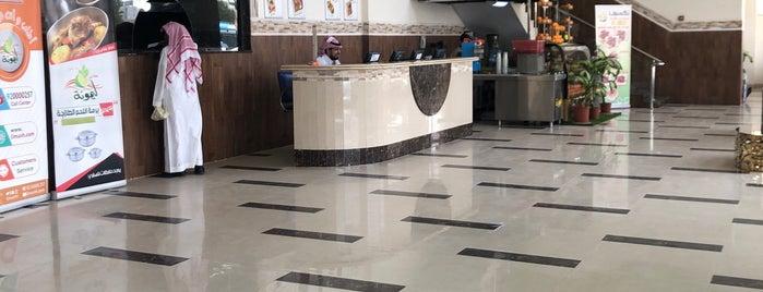 مطعم ليمونة is one of Riyadh.