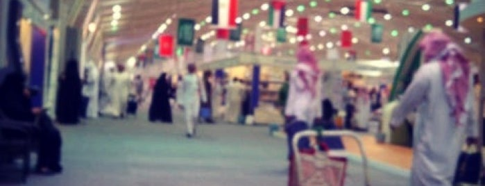 معرض الكتاب Riyadh Intl BookFair is one of ♥~.