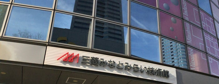 Mitsubishi Minatomirai Industrial Museum is one of สถานที่ที่ Hideo ถูกใจ.