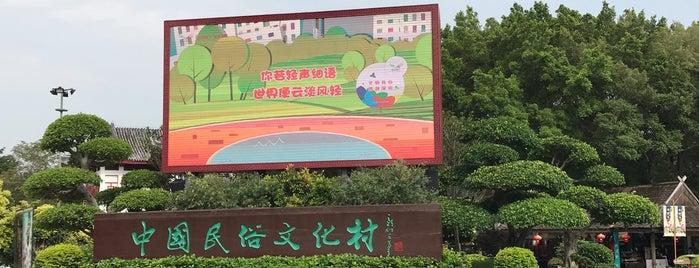 China Folk Culture Villages is one of ShenzhennehznehS.