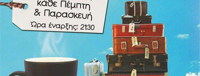 """Θέατρο Ταξίδι Ονείρου is one of """"biscotto members card"""" θεατρικές παραστάσεις."""