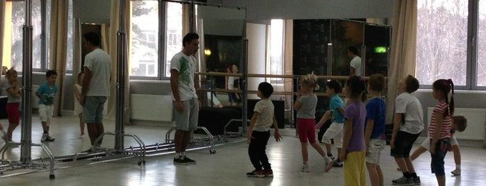 Школа Танцев Евгения Папунаишвили is one of MSK visit.