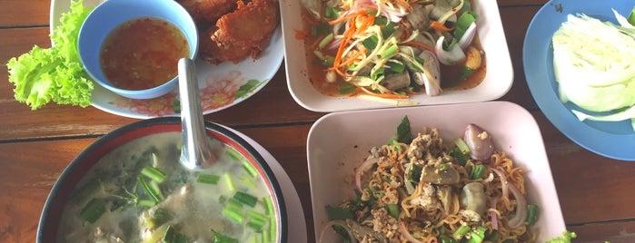 ล้านอัฐตำไทย อาหารอีสานรสแซ่บ is one of ราชบุรี.