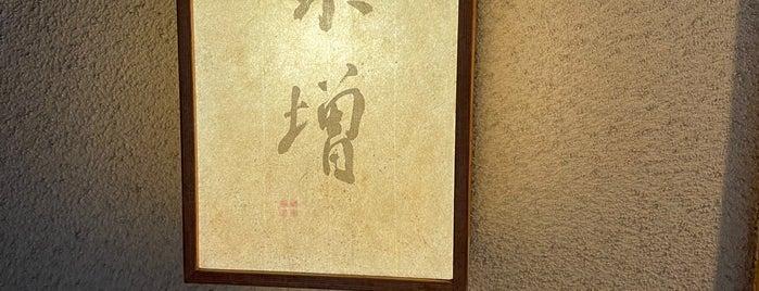 Yonemasu is one of Osaka.