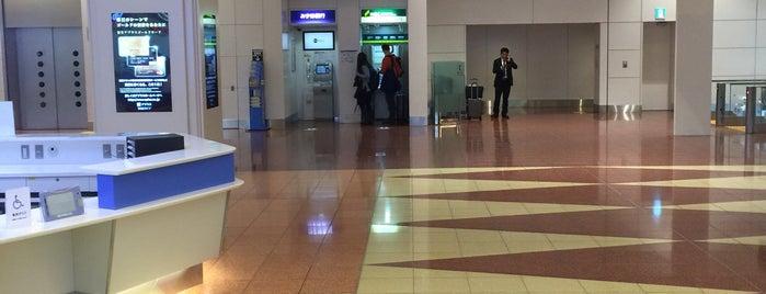 三井住友銀行 羽田空港第2ターミナルビル南出張所 is one of 空港 ラウンジ.