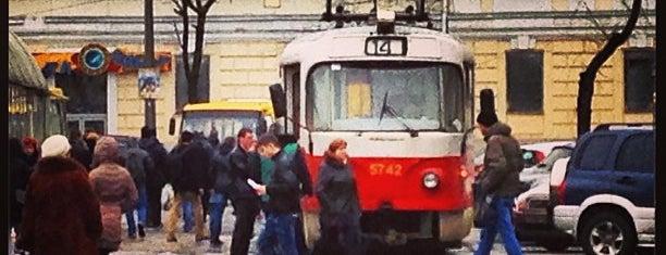 Зупинка «Контрактова площа» is one of Discover Kiev City.