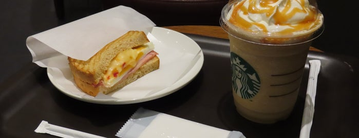 Starbucks is one of Hideo 님이 좋아한 장소.