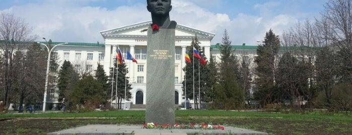 Gagarin Square is one of Ростов планы на проживание ))).