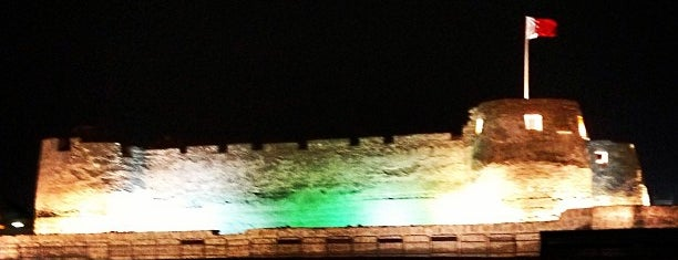 Arad Fort is one of Bahrain.