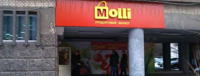 Molli is one of Lugares favoritos de Максим.