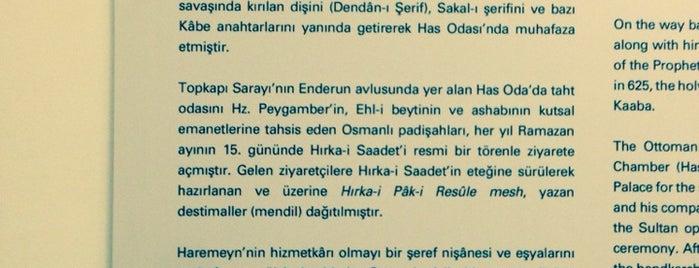 Topkapı Sarayı Kutsal Emanetler Bölümü is one of JUNS.