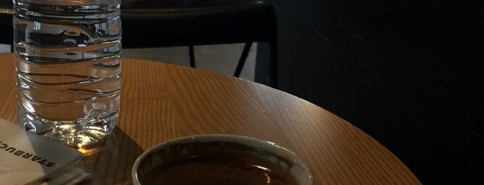Starbucks is one of Orte, die Hikmet gefallen.