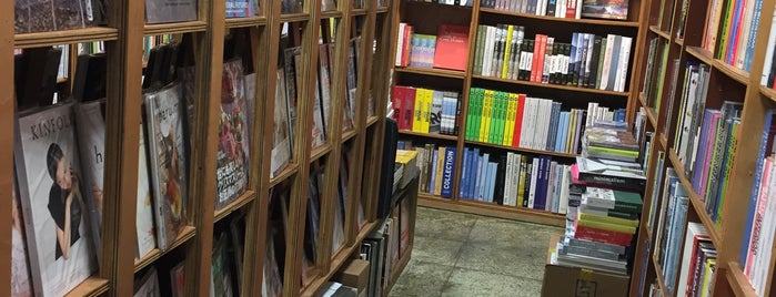 온고당서점 is one of book-shop.
