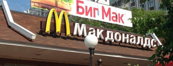 McDonald's is one of Posti che sono piaciuti a Nesti.