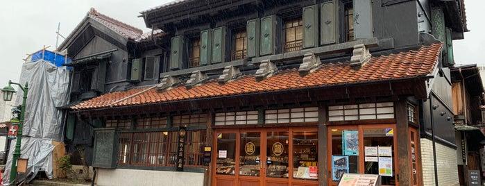 福西本店 is one of Tempat yang Disukai Masahiro.