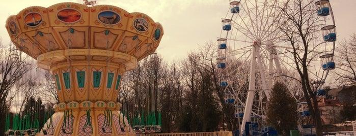 Центральный парк культуры и отдыха (ЦПКиО) is one of Lugares favoritos de Vyacheslav.