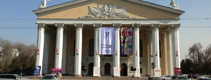 Театр оперы и балета / Opera and ballet theater is one of Kırgızistan.