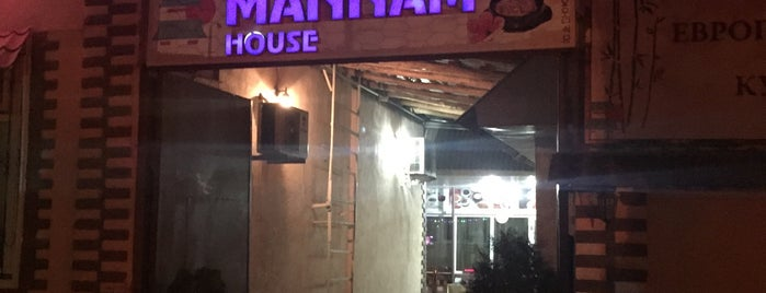 Mannam House is one of Aliさんのお気に入りスポット.