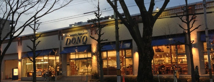 DONQ 北白川店 is one of Lugares favoritos de ZN.