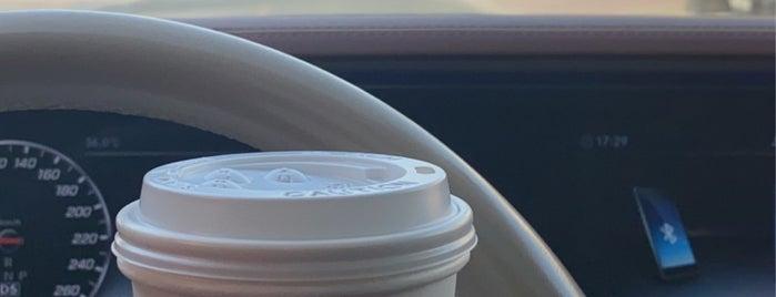 Brew Cafe is one of Best Coffee in Dubai.