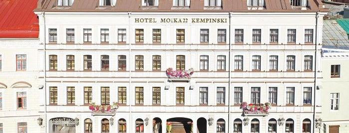 Kempinski Hotel Moika 22 is one of Гостиницы Санкт-Петербурга.