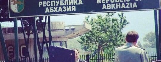 Пограничный пост «Псоу» is one of Абхазия-2014.