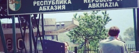 "Пограничный пост «Псоу» | სასაზღვრო-გამშვები პუნქტი ""ფსოუ"" is one of Lieux qui ont plu à Анастасия."