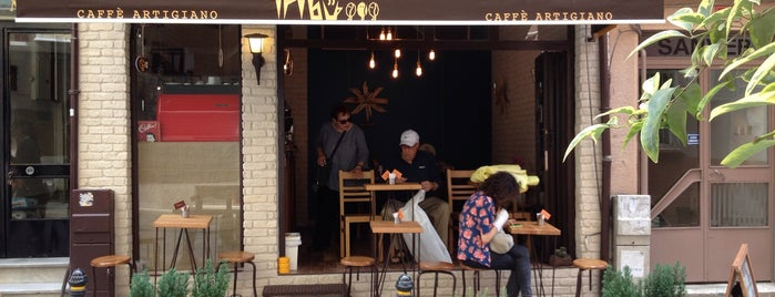Tribu Caffe Artigiano is one of Ozge 님이 저장한 장소.