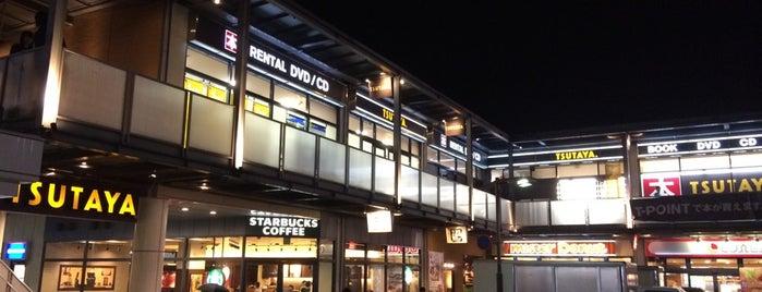 TSUTAYA 山科駅前店 is one of Lugares favoritos de nobrinskii.