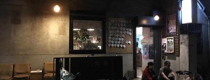 巴黎米 8mm Cafe is one of สถานที่ที่บันทึกไว้ของ Dat.